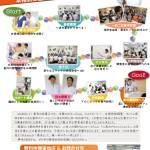 月刊新潟2014-12